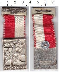 Изображение Монеты Швейцария Стрелковый фестиваль 1971 Медно-никель UNC- Берн