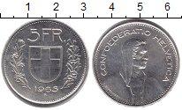 Изображение Монеты Швейцария 5 франков 1965 Серебро XF