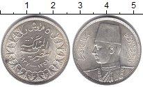 Изображение Монеты Египет 5 пиастров 1937 Серебро UNC-