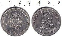 Изображение Монеты Польша 50 злотых 1981 Медно-никель XF Король Владислав I