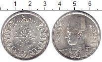 Изображение Монеты Египет 10 пиастров 1939 Серебро UNC- Фарук.