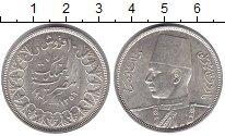 Изображение Монеты Египет 10 пиастр 1937 Серебро UNC-