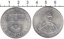 Изображение Мелочь Португалия 50 эскудо 1969 Серебро UNC
