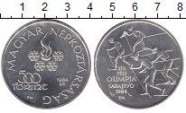 Изображение Монеты Венгрия 500 форинтов 1984 Серебро Proof-