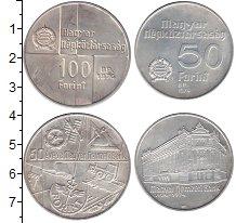 Изображение Наборы монет Венгрия 50 и 100 форинтов 1974 Серебро UNC В наборе 2 монеты но