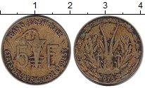 Изображение Монеты Западная Африка 10 франков 1975 Медь VF