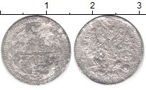 Изображение Монеты 1894 – 1917 Николай II 5 копеек 1901 Серебро VF