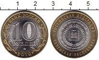 Изображение Монеты Россия 10 рублей 2010 Биметалл UNC Чеченская республика