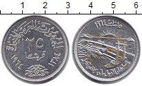 Изображение Монеты Египет 25 пиастров 1964 Серебро XF плотина