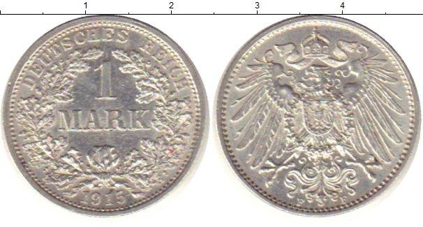 1 марка 1915 цена цены монет царской россии 1700 1917 годов