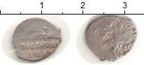 Изображение Монеты 1613 – 1645 Михаил Федорович 1 копейка 1613 Серебро  Чешуя.