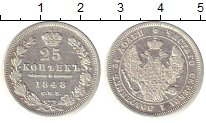 Изображение Монеты 1825 – 1855 Николай I 25 копеек 1848 Серебро XF