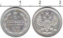 Изображение Монеты 1881 – 1894 Александр III 5 копеек 1892 Серебро XF