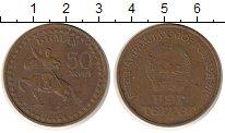 Изображение Монеты Монголия 1 тугрик 1971 Медь VF