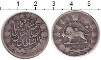 Изображение Монеты Иран 2 крана 1302 Серебро VF
