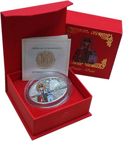Изображение Монеты Македония 100 денаров 2015 Серебро Proof Цветная эмаль.  День