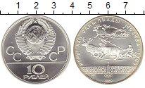 Изображение Монеты СССР 10 рублей 1980 Серебро UNC- Олимпиада 1980 в Мос