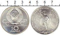 Изображение Монеты СССР 10 рублей 1979 Серебро UNC- Олимпиада 1980 в Мос