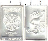 Изображение Монеты Россия 3 рубля 2011 Серебро UNC- Сочи-2014. Талисман.