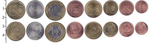 """Изображение Наборы монет Беларусь Беларусь 2009 2009 Неопределено UNC- <font face=""""arial, s"""