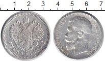 Изображение Монеты 1894 – 1917 Николай II 1 рубль 1898 Серебро XF АГ. Николай II