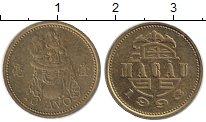 Изображение Монеты Китай Макао 10 авос 1993 Латунь XF