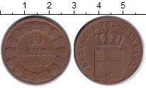 Изображение Монеты Греция 10 лепт 1833 Медь VF