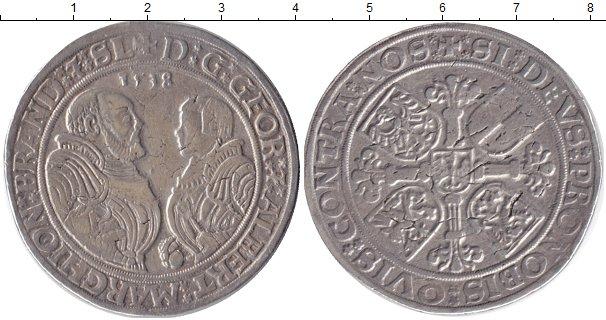 Талер монета ооо сомс