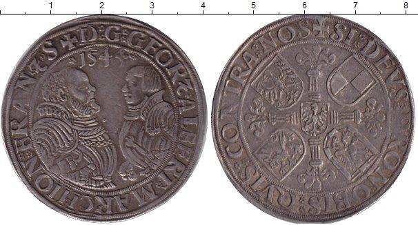 коллекционеры монет украины