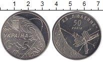 Изображение Монеты Украина 5 гривен 2004 Медно-никель UNC