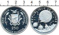 Изображение Монеты Гвинея 250 франков 1969 Серебро Proof
