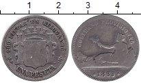 Изображение Монеты Испания 1 песета 1869 Серебро VF Временное правительс