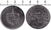 Изображение Монеты Куба 1 песо 1995 Медно-никель UNC