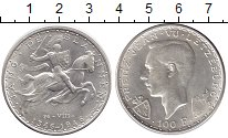Изображение Монеты Люксембург 100 франков 1946 Серебро UNC