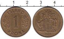 Изображение Монеты Исландия 1 крона 1965 Латунь XF