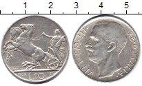 Изображение Монеты Италия 10 лир 1928 Серебро XF Витторио Имануил III