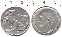 Изображение Монеты Италия 10 лир 1928 Серебро XF