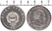 Изображение Монеты Венгрия 50 форинтов 1968 Серебро UNC-