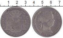 Изображение Монеты Испания 20 реалов 1858 Серебро VF