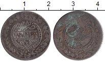 Изображение Монеты Турция 20 пар 1837 Серебро VF