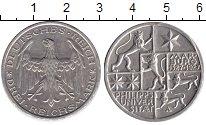 Веймарская республика 3 марки 1927 Серебро