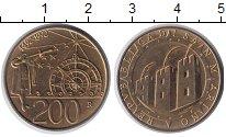 Изображение Монеты Сан-Марино 200 лир 1992 Медь XF