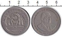 Изображение Монеты Маврикий 5 рупий 1987 Медно-никель XF