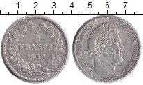 Изображение Монеты Франция 5 франков 1837 Серебро VF Луи Филипп I