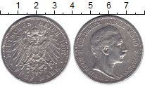 Изображение Монеты Пруссия 5 марок 1907 Серебро XF