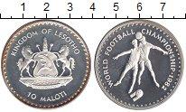 Изображение Монеты Лесото 10 малоти 1982 Серебро UNC