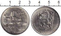 Чехословакия 10 крон 1964 Серебро