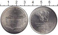 Чехословакия 25 крон 1968 Серебро