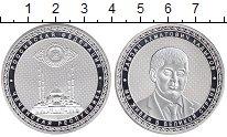 Изображение Монеты Россия Монетовидный жетон 0  Proof- Чеченская республика