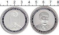 Изображение Монеты Россия Монетовидный жетон 0  Proof-